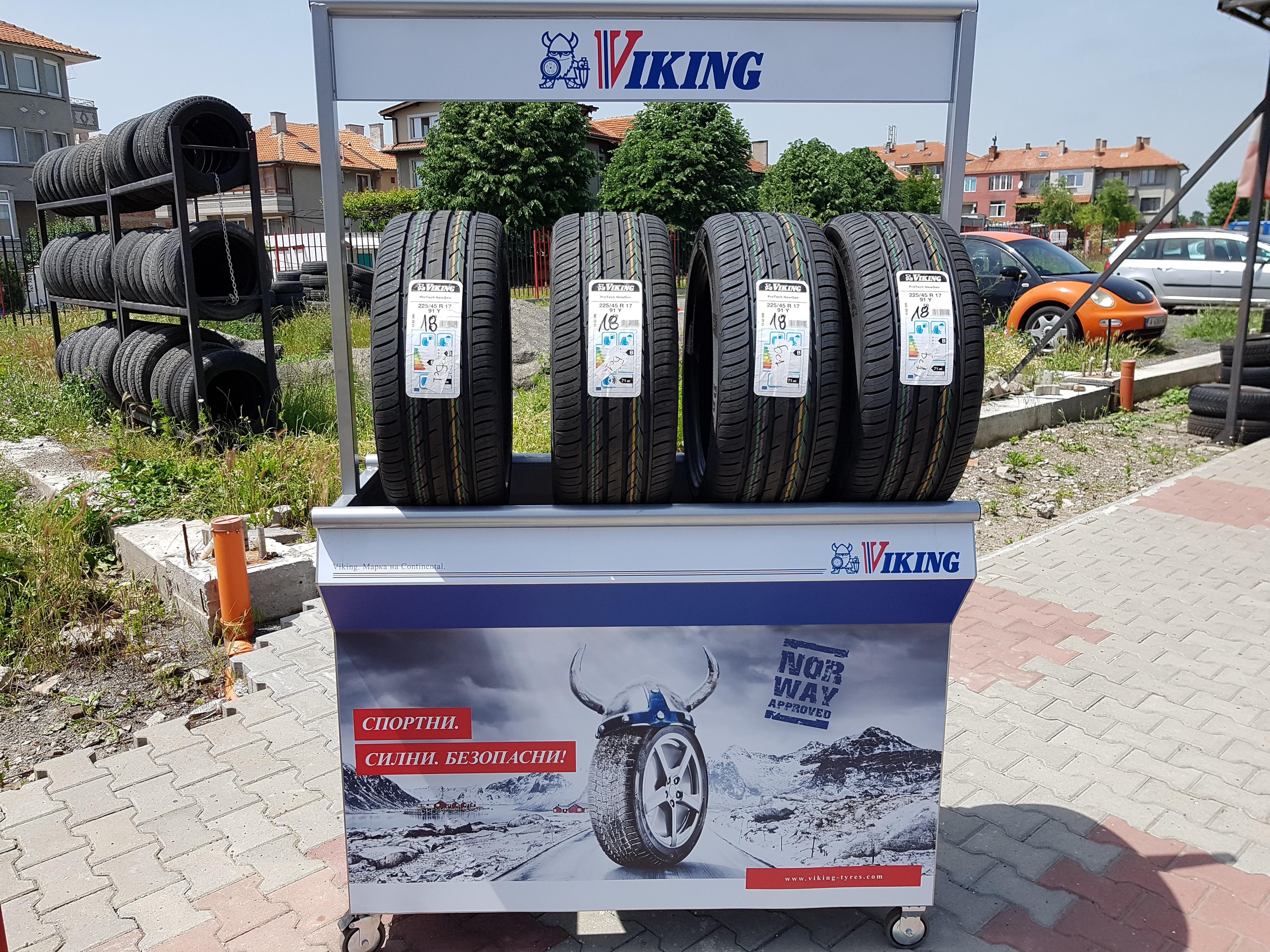 НОВО! Промоция на летни, зимни и всесезонни гуми VIKING в гр.Поморие